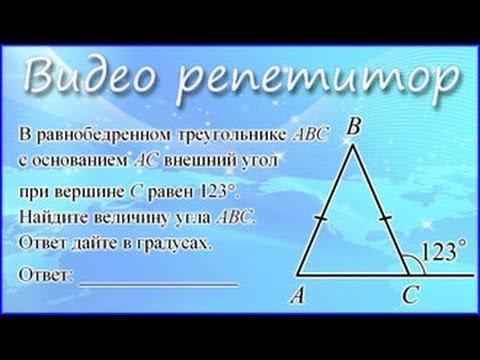 Видеоуроки ГИА по математике - видео