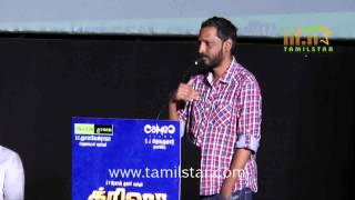 Trisha Illana Nayanthara Audio Launch Part 2