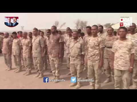 فيديو: طارق صالح يظهر في كلمة استقبال لمقاتلين جدد في معسكره بعدن غير معترفاً بالرئيس هادي والشرعية