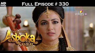 Chakravartin Ashoka Samrat - 4th May 2016 - चक्रवतीन अशोक सम्राट - Full Episode (HD)