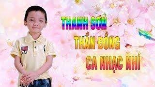 Thần Đồng Ca Nhạc Nhí Thanh Sơn 8 Tuổi hát Dân Ca Quê Hương Ngọt Ngào Làm Mê Mẩn Triệu Trái Tim