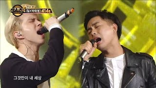 【TVPP】Ken(VIXX) - It's Only My World, 켄(빅스) - 1위 무대! '그것만이 내 세상' @Duet Song Festival