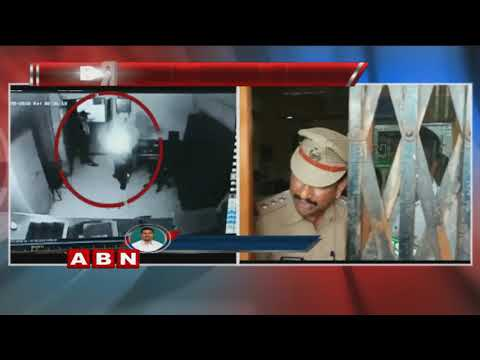 CCTV Footage | Rs 42 Lakh looted from SBI ATM In Anantapur