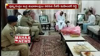 Telangana DGP Meets Telangana Home Minister Mohamed