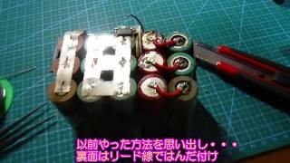 DIY マキタ 18V互換バッテリー 充電不良 修理 Makita 18v Tools! bl1860b