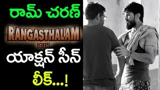 Ram Charan and Sukumar Stills From the sets of Rangasthalam 1985 movie | Samantha | Top Telugu Media