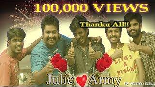 JULIE ARMY - A Tamil Comedy Short film