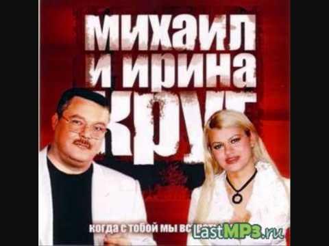 Ирина Круг то что было  IrinaKrug to chto bilo