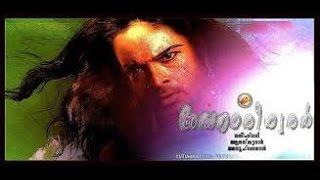 Jayasurya As Transgender In Ardhanareeswaran   New Movie   hot Malayalam News