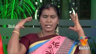 Mooligai Maruthuvam - 21-11-2015