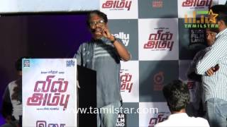 Vil Ambu Movie Audio Launch Part 2