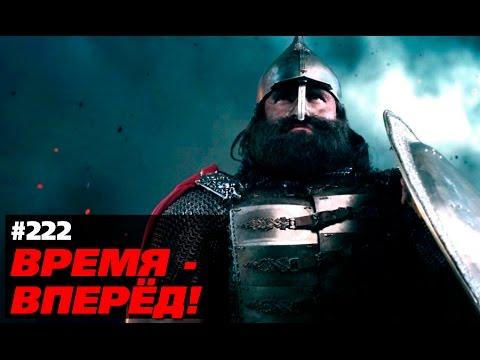 Русский богатырь прибыл в США. Время-вперёд! 222