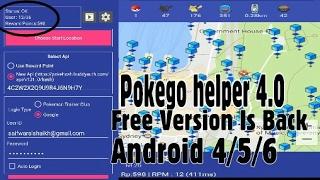 POKEMON GO 0.61.0 HACK | TAP TO WALK HACK POKEGO HELPER FREE VERSION IS BACK