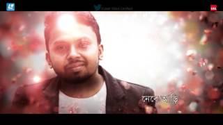 Belal Khan New Song 2017    Aari    New Lyrical Video Full HD