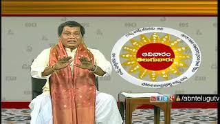 Meegada Ramalingaswamy About Mild Nature - Adivaram Telugu Varam - Episode 12 - netivaarthalu.com