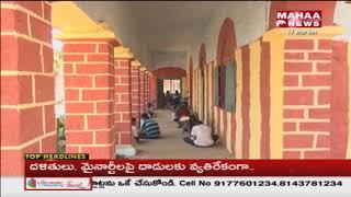 Special Focus : మహారాజ ప్రభుత్వ సంస్కృత కళాశాల | Vizianagaram
