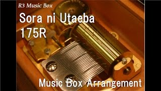 Watch 175r Sora Ni Utaeba video
