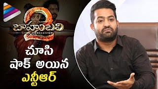 Baahubali 2 REVIEW by Jr NTR | #NTR Comments on #Baahubali2 | Prabhas | Rana | Anushka | Rajamouli