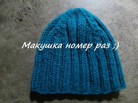 Убавляем в вязанных шапках 144
