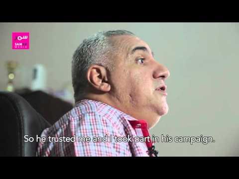 SAMAR Media - The Lebanese of West Africa - Dr. Mohamed Lakiss