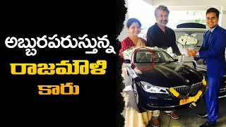 SS Rajamouli Car | Rajamouli Bought The New BMW 7 Series Car | ss rajamouli bmw car