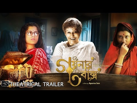 Goynar Baksho - A Film by Aparna Sen - Theatrical Trailer (Bengali) (Full HD) (2013)