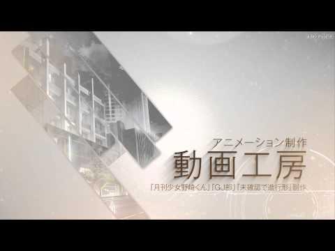 TVアニメ「プラスティック・メモリーズ」PV第1弾