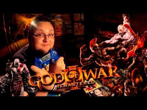 God of War 3: Remastered — Стоит ли брать переиздание?
