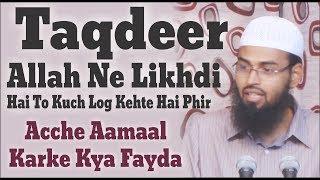 download lagu Taqdeer Allah Ne Likhdi Hai To Kuch Log Kehte gratis