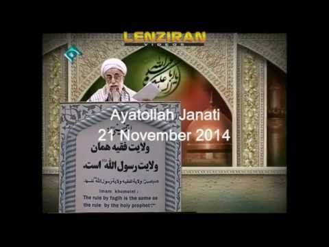Ayatollah Ahmad Janati thanks Majlis for not voting for Hassan Rouhani minister !