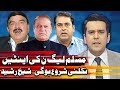 Center Stage With Rehman Azhar Imran Khan Special 21 October 2017 Express News mp3