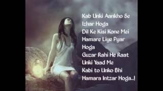 Rang Aur Noor Ki Baraat Kise Pesh Karun