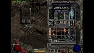Diablo II: Lord Of Destruction убийство Diablo