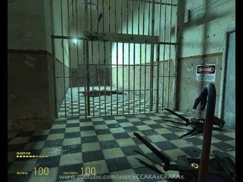 Half-Life 2 прохождение - Главы 8 и 9 - [3/6]