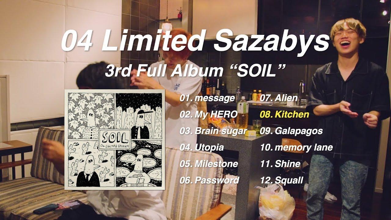 04 Limited Sazabys - 新譜「SOIL」2018年10月10日発売予定 全曲試聴&付属DVDダイジェストTrailer映像を公開 thm Music info Clip