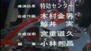 ウルトラマンタロウ OPの動画