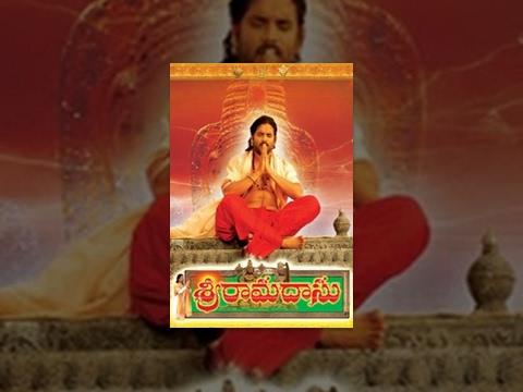 Sri Ramadasu Telugu Full Length Movie    Akkineni Nageswara...