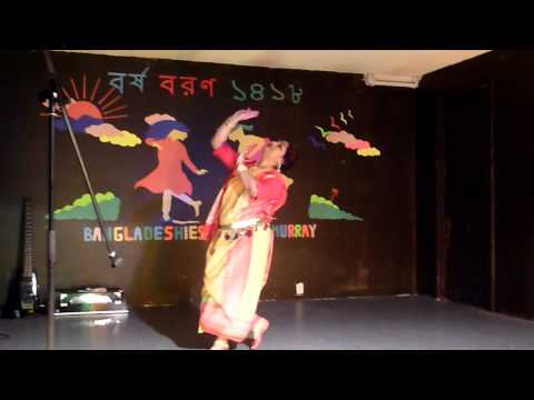 Pohela Boishakh 1418 Fort Mcmurray: Bangla Folk Dance By Sharmin video
