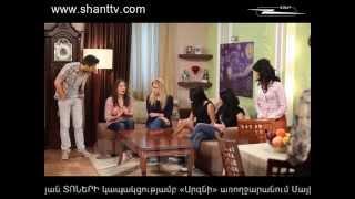 Xopani Tesutyun - Episode 13