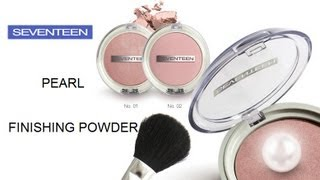 Ревью: Seventeen Finishing Powder (хайлайтер)