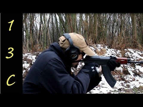 VZ-2008 Review and take down. HD.