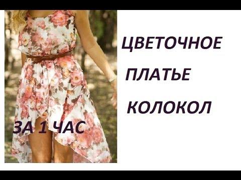 Как сшить платье из шифона своими 795