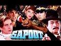 Sapoot Full Movie in HD | Akshay Kumar Hindi Action Movie | Sunil Shetty | Bollywood Action Movie thumbnail