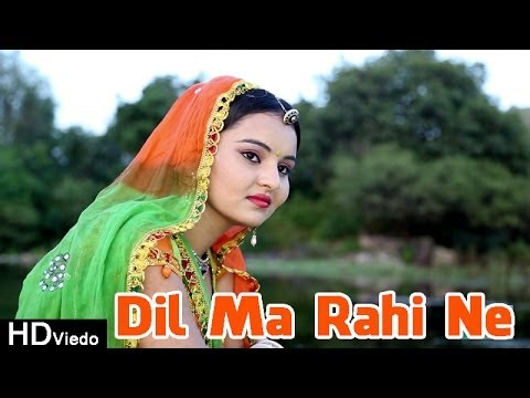 Dilma Rahine Ene Dago Didho (hd Video) - Gujarati Sad Video Song video