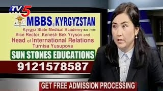 Study MBBS in Kyrgyzstan | Sunstones Educations | Study Time