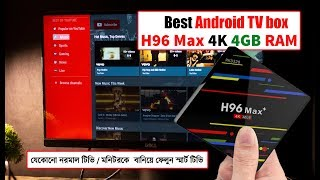 H96 Max Plus 4G/32G USB3.0 TV Box A to Z Review