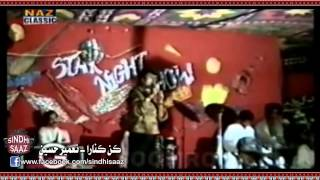 Download kun kinara   Tameer Hussian (sindhi saaz) 3Gp Mp4