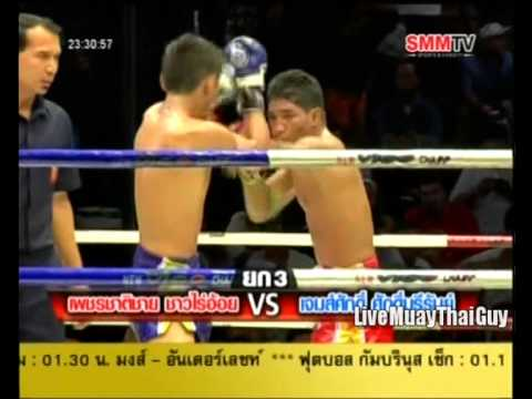 Best Muay Thai Fight Of The Year 2013 Image 1