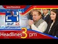 Video News Headlines | 3:00 PM | 15 November 2017 | 24 News HD