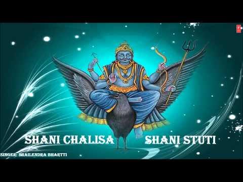 Shani Chalisa Shani Stuti By Shailendra Bhartti I Full Audio...
